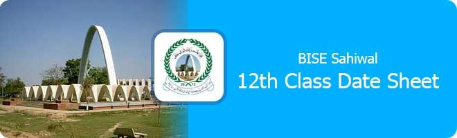 2nd Year Date Sheet 2021 Sahiwal Board