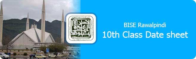 BISE Rawalpindi Board 10th Class Date Sheet 2021