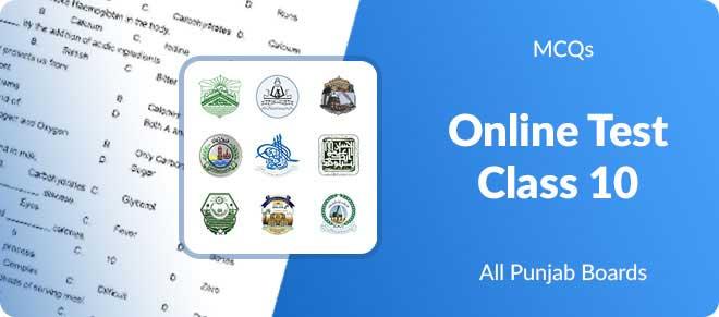 10th Class online mcqs test