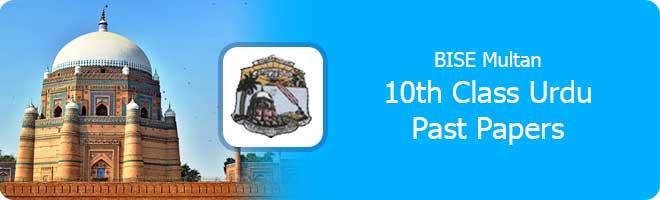 10th Class Urdu Past Papers Multan Baord