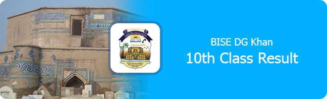 10th Class Result 2020 DG Khan Board