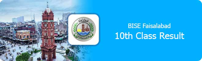 10th Class Result 2020 Faisalabad Board