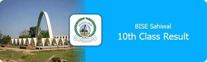 10th Class Result 2021 Bise Sahiwal Board
