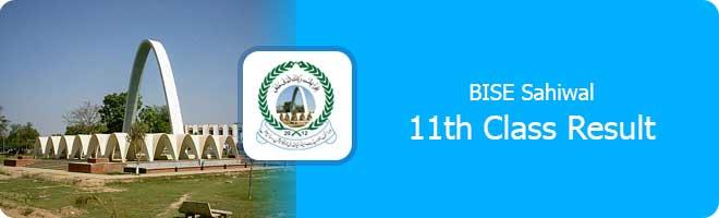 1st year result 2020 Sahiwal board