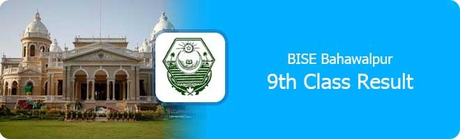 9th Class Result 2020 Bahawalpur Board