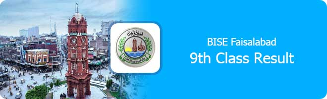 9th Class Result 2021 Faisalabad Board