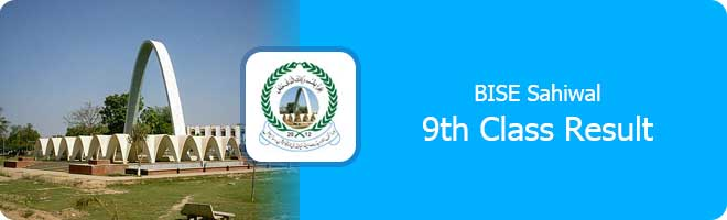 9th Class Result 2020 Sahiwal Board