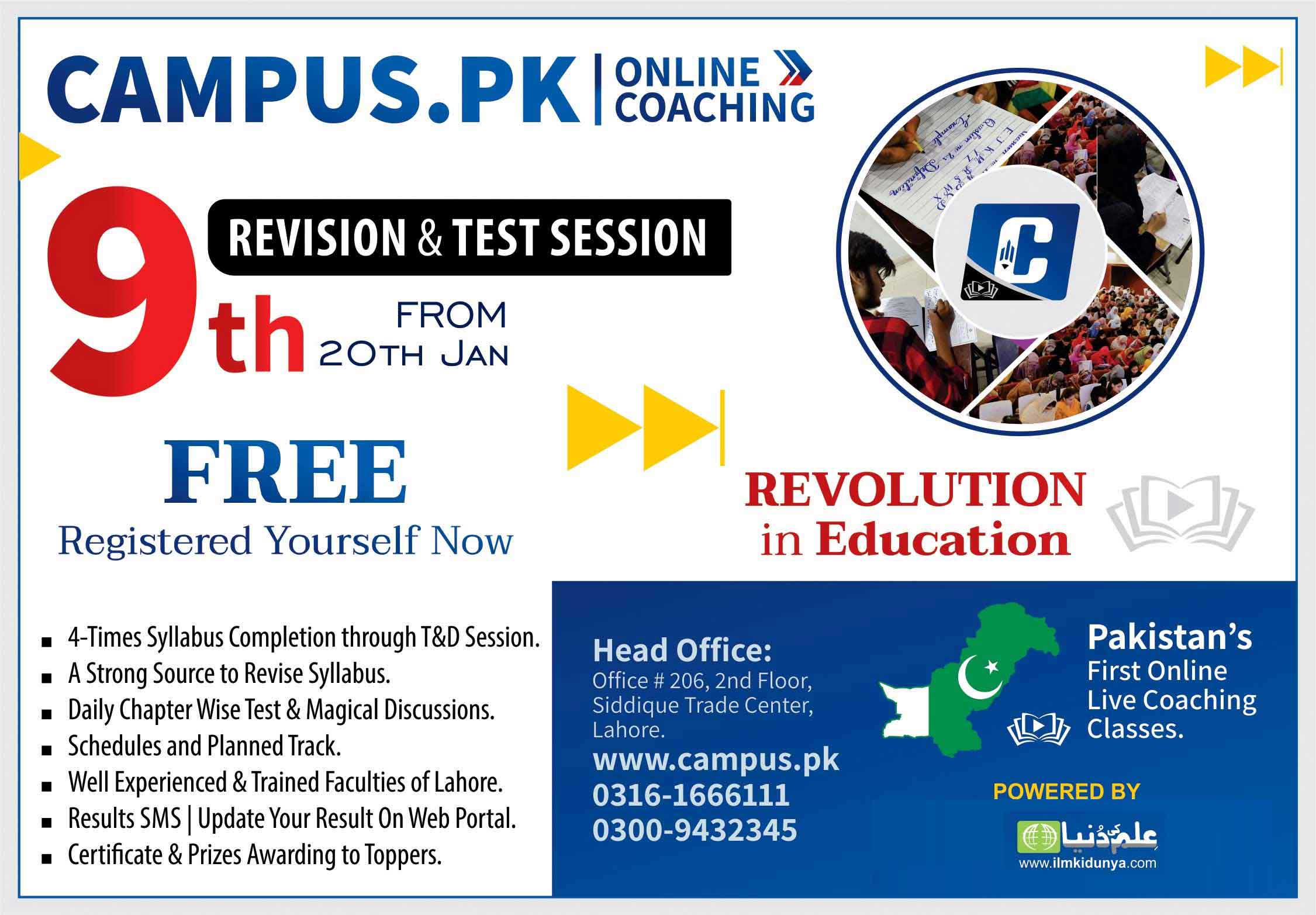 campus 9th class test session 2020
